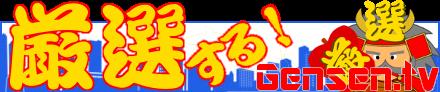 ネイルサロン厳選公式サイト